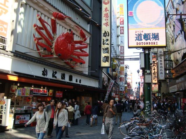 写真6(かに道楽) 大阪の街のご紹介写真