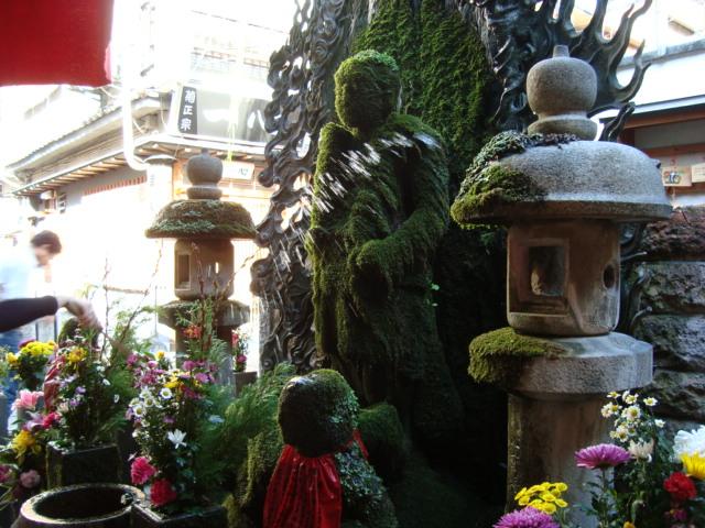 写真2(法善寺の水掛け地蔵) 大阪の街のご紹介写真