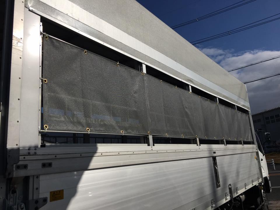 家畜運搬車の製造の流れ(床:アルミ・スロープ:ステンレス)19